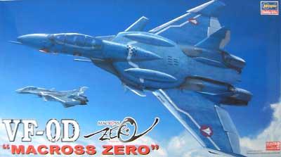 VF-0D デルタ翼複座型 マクロスゼロプラモデル(ハセガワ1/72 マクロスシリーズNo.018)商品画像