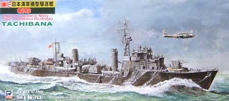 日本海軍駆逐艦 橘型 橘プラモデル(ピットロード1/700 スカイウェーブ W シリーズNo.W077)商品画像