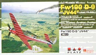フォッケウルフ Fw190 D-9 JV44プラモデル(ベゴ1/144 プラスチックモデルキットNo.PD002)商品画像
