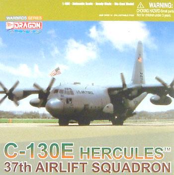 C-130E ハーキュリーズ完成品(ドラゴン1/400 ウォーバーズシリーズNo.55721)商品画像
