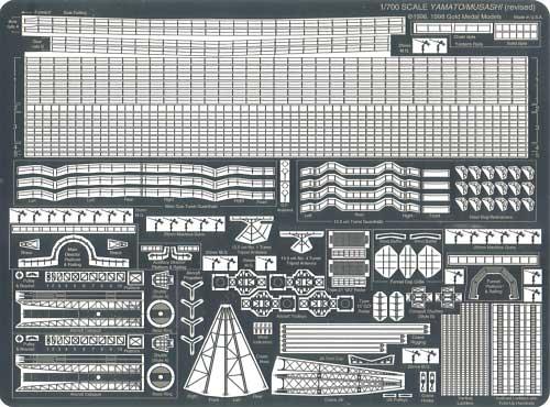 日本海軍 戦艦 大和・武蔵用 エッチングパーツエッチング(ゴールドメダルモデル1/700 艦船用エッチングパーツシリーズNo.PE-026)商品画像_2