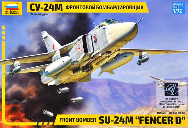 スホーイ Su-24M フェンサーDプラモデル(ズベズダ1/72 エアクラフト プラモデルNo.7267)商品画像