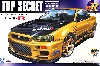 トップシークレット R34 スカイライン GT-R