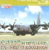 C-130E ハーキュリーズ
