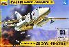 スホーイ Su-24M フェンサーD