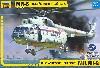 ミル Mi-8 レスキューヘリコプター