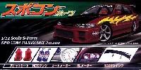 アオシマ1/24 Sパーツ タイヤ&ホイールスポコンパーツセット