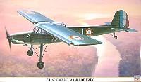 ハセガワ1/32 飛行機 限定生産Fi156 クリケ アルメ・ド・レール