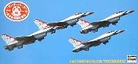 ハセガワ1/72 飛行機 DTシリーズF-16C ファイティングファルコン サンダーバーズ