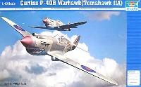 トランペッター1/48 エアクラフト プラモデルカーチス P-40B ウォーホーク (トマホーク 2A)
