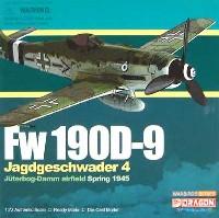 ドラゴン1/72 ウォーバーズシリーズ (レシプロ)フォッケウルフ Fw190D-9 JG4 1945年1月