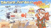 SWEET1/144スケールキット零戦の飛行甲板 (トラ・トラ・トラ!)