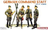 WW2 ドイツ陸軍 司令部将校 w/カニ眼鏡 (フィギュア4体セット)