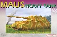 ドラゴン1/72 ARMOR PRO (アーマープロ)ドイツ重戦車 マウス