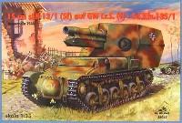 Sd.Kfz135/1 sFH13 15cm重自走榴弾砲ロレーヌ車体 ノルマンディ