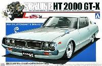 スカイライン HT 2000GT-X (KGC110)