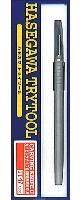 ハセガワトライツールカービングナイフ U (模型用彫刻刀 U)