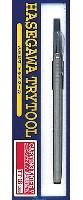 ハセガワトライツールカービングナイフ V (模型用彫刻刀 V)