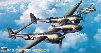 ハセガワ1/48 飛行機 JTシリーズP-38L ライトニング ジェロニモ 2
