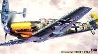 ハセガワ1/48 飛行機 JTシリーズメッサーシュミット Bf109E-3 エミール 3