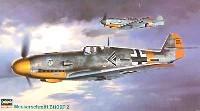 ハセガワ1/48 飛行機 JTシリーズメッサーシュミット Bf109F-2