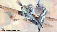 ハセガワ1/48 飛行機 JTシリーズマッキ C.202 フォルゴーレ