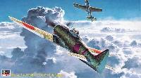 ハセガワ1/48 飛行機 JTシリーズ中島 二式単座戦闘機 2型甲 鍾馗 飛行第85戦隊