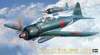 ハセガワ1/48 飛行機 JTシリーズ三菱 A6M5c 零式艦上戦闘機 52型 丙