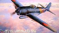 ハセガワ1/48 飛行機 JTシリーズ川西 N1K2-J 局地戦闘機 紫電改 前期型
