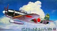 ハセガワ1/48 飛行機 JTシリーズ川西 N1K2-J 局地戦闘機 紫電改 後期型