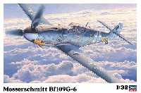 ハセガワ1/32 飛行機 Stシリーズメッサーシュミット Bf109G-6