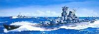 超弩級戦艦 武蔵 レイテ沖海戦時 甲板デカール付