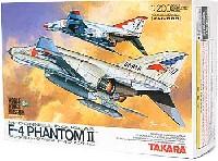 タカラワールドウイングス ミュージアムマクダネル・ダグラス F-4 ファントム 2