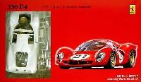 フジミ1/24 ヒストリックレーシングカー シリーズフェラーリ 330P4 1967 ル・マン