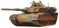 陸上自衛隊90式戦車 (完成品)