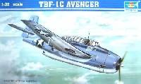 トランペッター1/32 エアクラフトシリーズグラマン TBF-1C アベンジャー