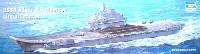 トランペッター1/350 艦船シリーズソビエト海軍 航空母艦 アドミラル・クズネツォフ
