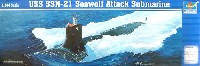 トランペッター1/144 潜水艦シリーズアメリカ海軍 潜水艦 シーウルフ