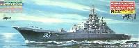 ピットロード1/700 スカイウェーブ M シリーズロシア海軍 原子力ミサイル巡洋艦 ピョートル・ヴェリキー (エッチングパーツ付)