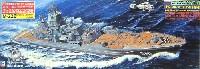 ピットロード1/700 スカイウェーブ M シリーズロシア海軍原子力ミサイル巡洋艦 カリーニン  (エッチングパーツ付)