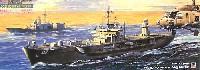ピットロード1/700 スカイウェーブ M シリーズ現用アメリカ軍 揚陸指揮艦 LCC-20 マウント・ホイットニー (2004年)