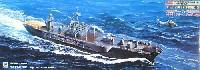 ピットロード1/700 スカイウェーブ M シリーズ現用アメリカ海軍 揚陸指揮艦 LCC-19 ブルー・リッジ (2004年)