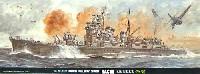 フジミ1/700 特シリーズ日本海軍 重巡洋艦 那智