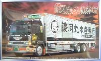 アオシマ1/32 大型デコトラ丸美グループ 渡月丸水産急行 (ロングシャーシ保冷車)