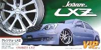 アオシマ1/24 VIPカー パーツシリーズクレンツェ LXZ (19インチ・引っ張りタイヤ)