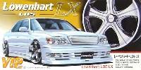 アオシマ1/24 VIPカー パーツシリーズレーベンハート LD5 LX (19インチ・引っ張りタイヤ)