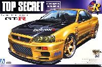 アオシマ1/24 Sパッケージ・バージョンRトップシークレット R34 スカイライン GT-R