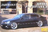 アオシマ1/24 スーパー VIP カーファブレス JZS161 アリスト