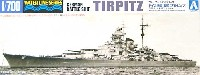 テルピッツ (Z級駆逐艦随伴版)
