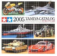 タミヤタミヤ カタログタミヤ総合カタログ 2005年度版